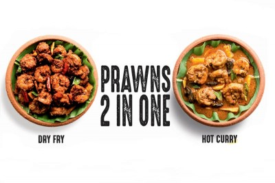 Small Sized Prawns 2 in 1 (200g pack)