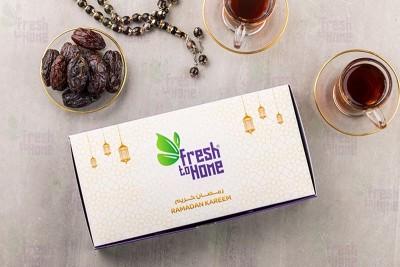 Ramadan Kareem Date Gift Box