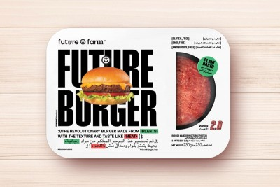 Future Burger (Pack of 4)
