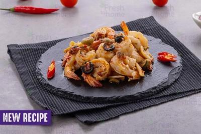 Gambas -(Prawns Cooked In Sun Dried Tomato And Olives) /جامباس (روبيان على الطريقة الإسبانية مطبوخ في الطماطم المجففة والزيتون)  (250g Pack)