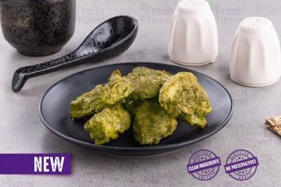 Chicken Cafreal (Goan Style)/دجاج متبل (على طريقة ولاية جوا الهندية) (Pack of 250g)