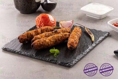 Gourmet Chicken Seekh Kebab / كباب دجاج - جورميه